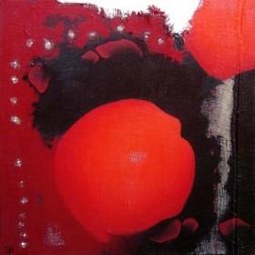Canvas schilderij Pomme d'amour